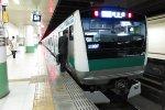Under Omiya station