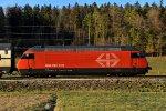 460 018 - SBB Swiss Federal Railways