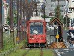Another tram inbound