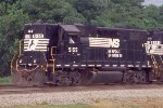 NS 5155 pull down for B yard
