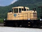 BRMX 67