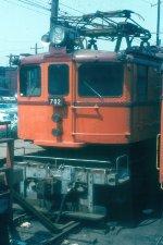 CSS 702