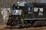 NS 5615 close up