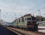 Passenger Train Leaving Odessa Ukraine