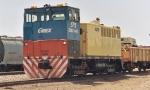 GREX 6001