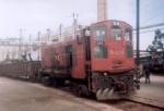 NDM 5419