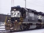 NS 3317