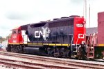 Ex CN North America