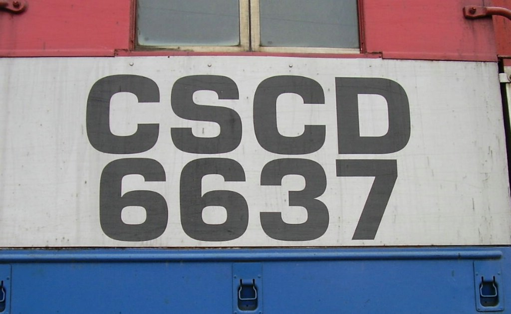 CSCD 6637 Cab Side
