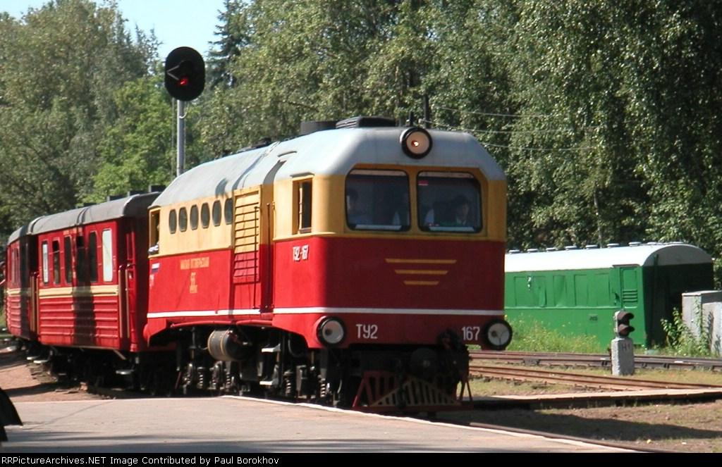 RR TU2-167