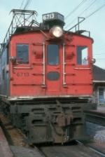CN 6713