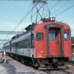 CN 6733