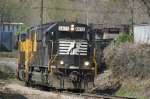 NS 84J enters the A&Y