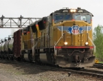 Some Out of Place UP SD70M's Carry a Tank Train