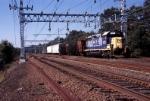 CSX on Metro North Railroads' New Haven Line