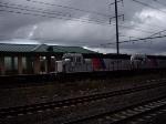NJT 4208 Non Revenue Move Train X233