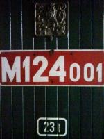 Ex-CSD M124.001 in the CD Muzeum, Picture 2,