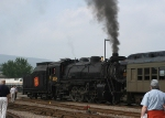 Moscow excursion train