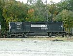 Cool NS SD40