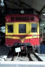 ATSF M177