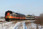 SLRG 515 is currently the only E unit able to operate on the Polar Express