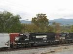 NS 1651