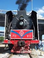 Close-Up of 7081