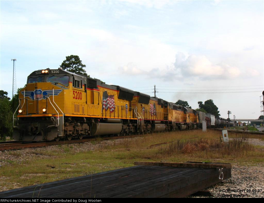 UP SD70M