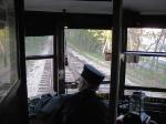 071013029 TCRT 1300 on Como-Harriet line.
