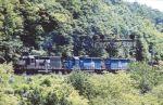 NS 3427 I