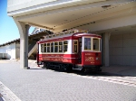Richmond streetcar