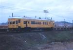 SRS 124