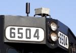 NS 6504 SD50S