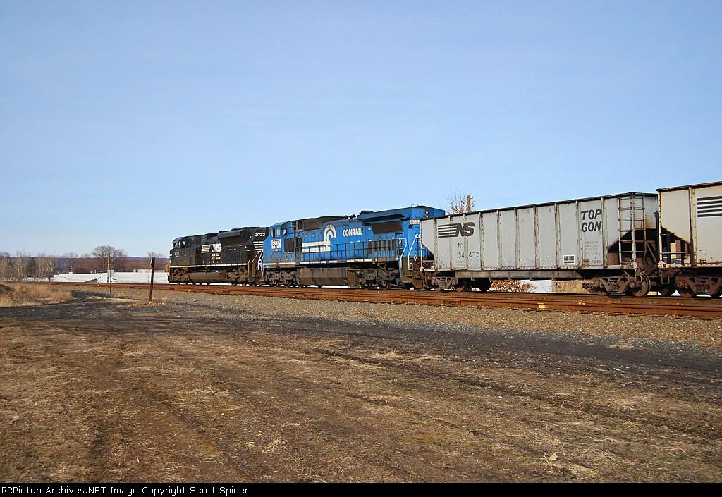 NS 631