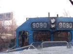 EMDX 9090