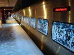 Train 9554