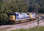 CSX 7633