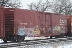 CN 414538