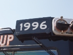 UP 1996