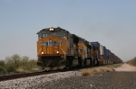 UP 5217 (SD70M)