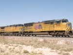 UP 5091 #2 power in an EB intermodal ZLAMN-3 - LA to Marion, AR at 11:47am
