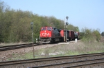CN 2559