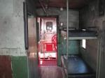 BO C-2873 interior