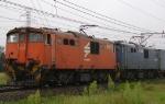 SAS E1277