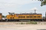 UPY 2643