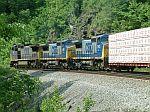 Train Q541 passes on track 2