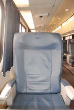 AMTK 3211 has Leather Seats!