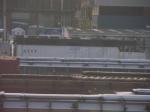 NJT 4117