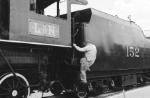 KRM Steam Trainman