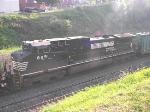 NS 8891